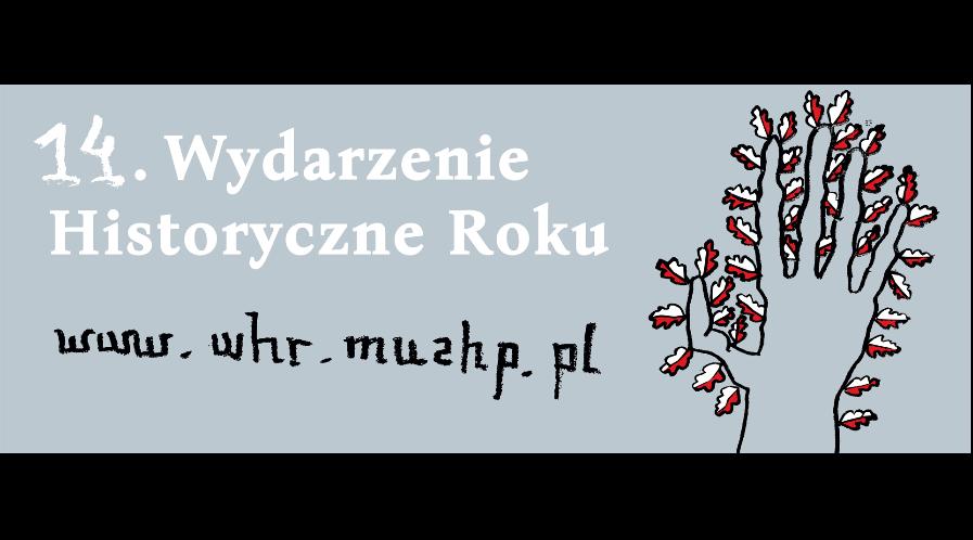 """Zgłoś projekt! Ruszyła 14. edycja Plebiscytu """"Wydarzenie Historyczne Roku 2020"""""""